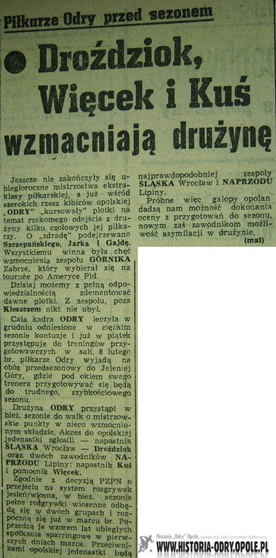 """Wzmocnienia """"Odry"""" Opole przed występami w ekstraklasie (1962)"""