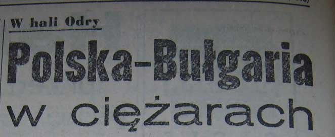 Polska - Bułgaria w pojedynku sztangistów (1969)