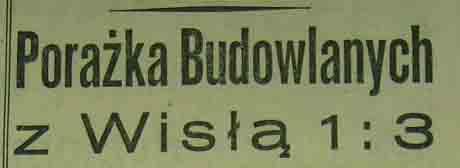 """Porażka """"Budowlanych"""" z """"Wisłą"""" Kraków (1958)"""