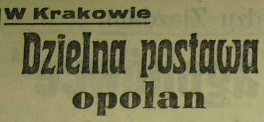 Wisła Kraków - Odra Opole 1:0 (1968/69).