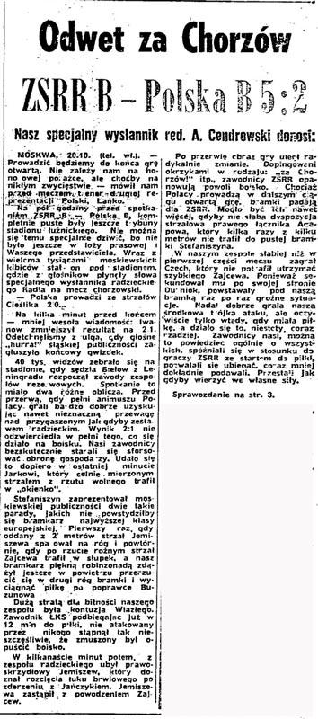 ZSRR B - POLSA B 5:2 (20.10.1957) - Przegląd Sportowy