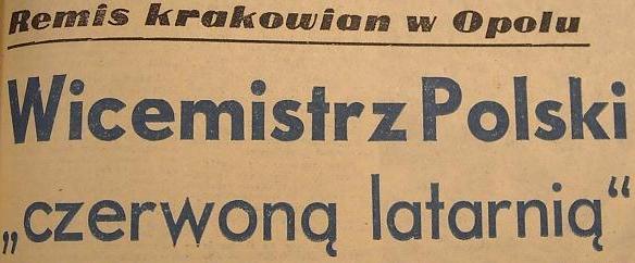 Odra Opole - Wisła Kraków 0:0 (1978/1979)