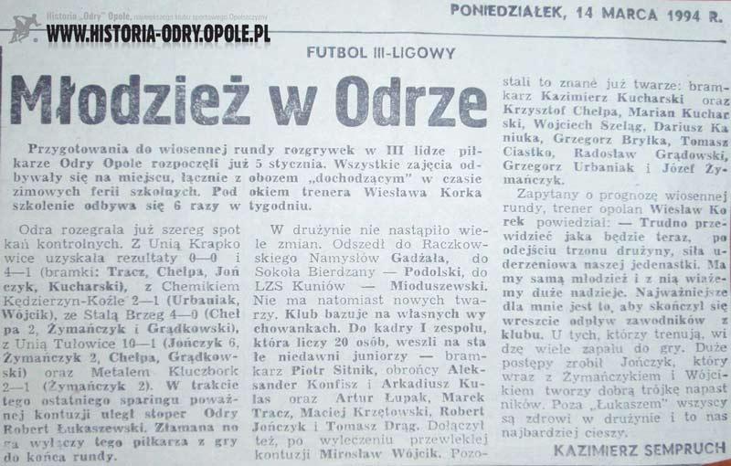 Przygotowania Odry do rundy wiosennej sezonu 1993/94