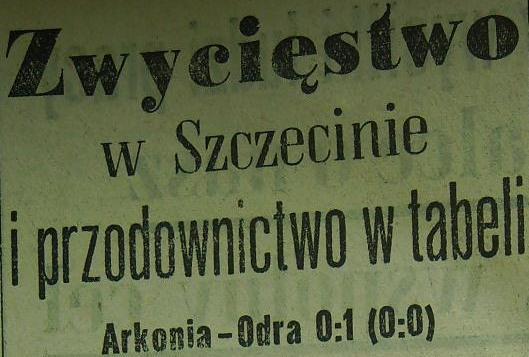 Ze spotkania Arkonia Szczecin - Odra Opole (0:1, Sezon 1962).