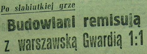 Budowlani - Gwardia 1:1 (1956).