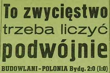 """Zwycięski pojedynek """"Budowlanych"""" Opole z """"Polonią"""" Bydgoszcz (2:0, Sezon 1958)"""