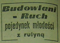 Budowlani - Ruch 0:3 (Sezon 1956).
