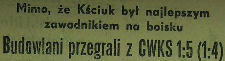 CWKS Warszawa - Budowlani Opole 5:1 (1956).
