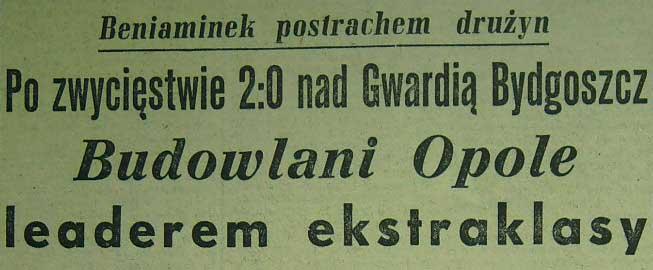 Gwardia Bydgoszcz - Budowlani Opole 0:2 (Sezon 1956).