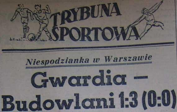 Gwardia - Budowlani 1:3 (Sezon 1956).