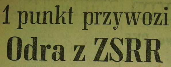 Wojaż Odry Opole po ZSRR (1962).